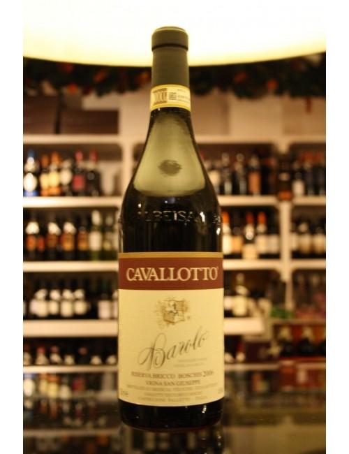 Vino rosso piemontese Cavallotto BAROLO RISERVA BRICCO BOSCHIS 2006 VIGNA SAN GIUSEPPE DOCG cl 75